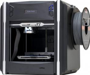 Inno3D 3D Printers beneden de 200 euro