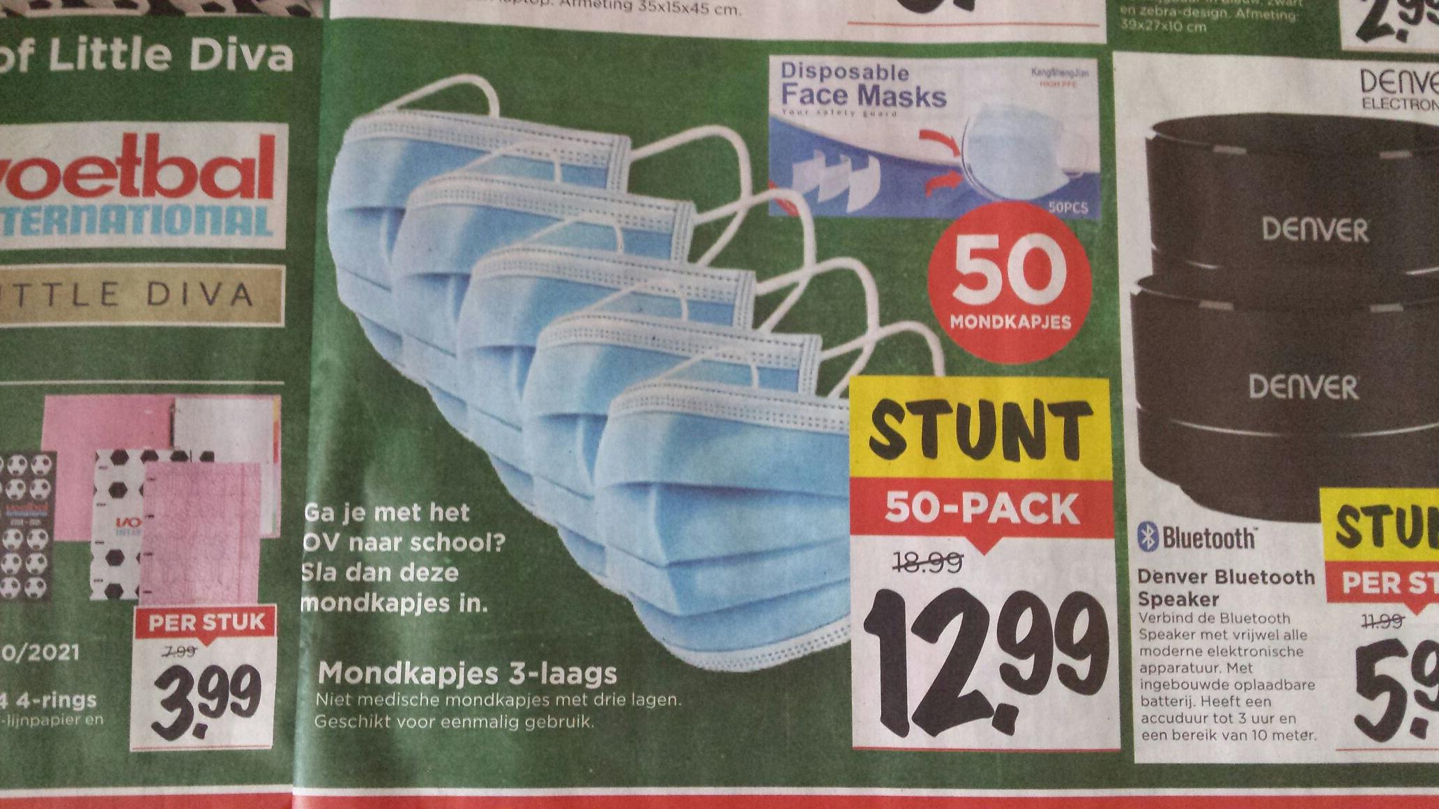 Mondkapjes (niet medisch) 50 stuks 3 laags bij supermarkt Vomar vanaf zondag 28 juni 2020 in de weekaanbieding zonder te bestellen!