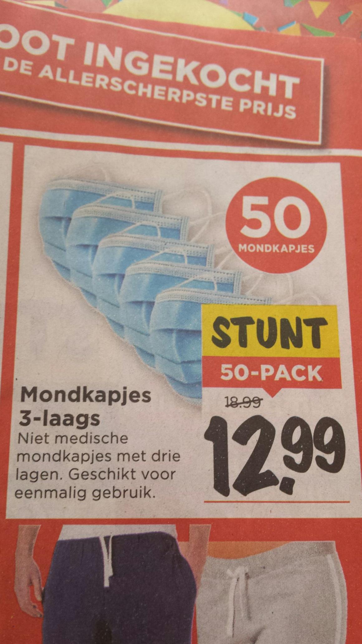Mondkapjes (niet medisch) 50 stuks 3 laags bij supermarkt Vomar vanaf zondag 12 juli 2020 in de weekaanbieding zonder te bestellen!