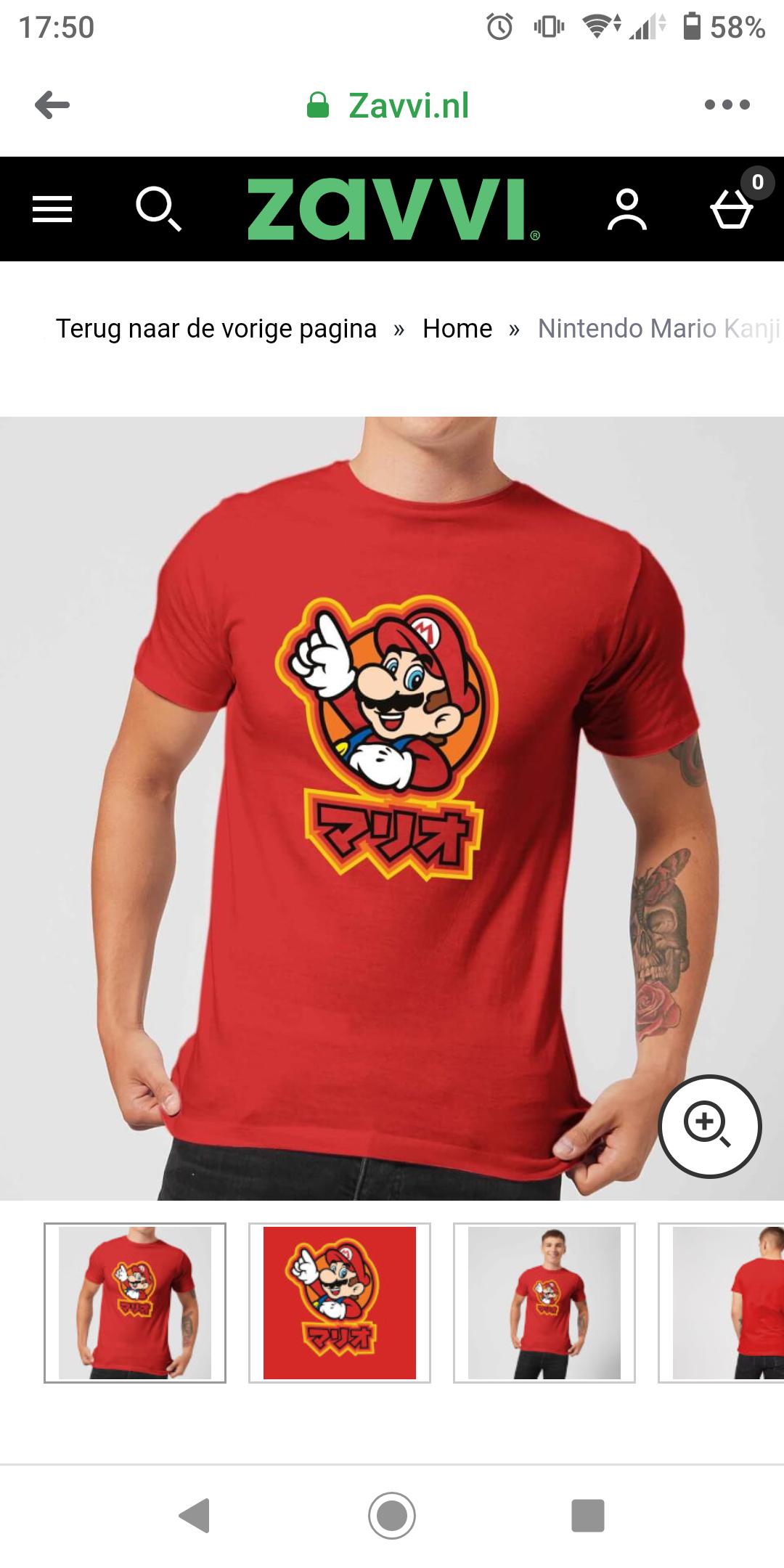 Super Mario shirt en mok