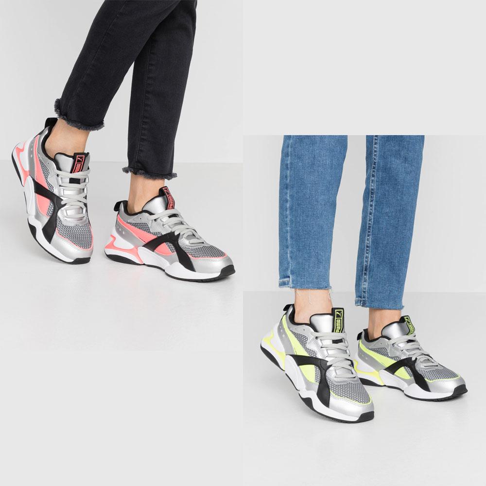 Puma NOVA 2 Funk dames sneakers [waren €84,95] @ Zalando ...