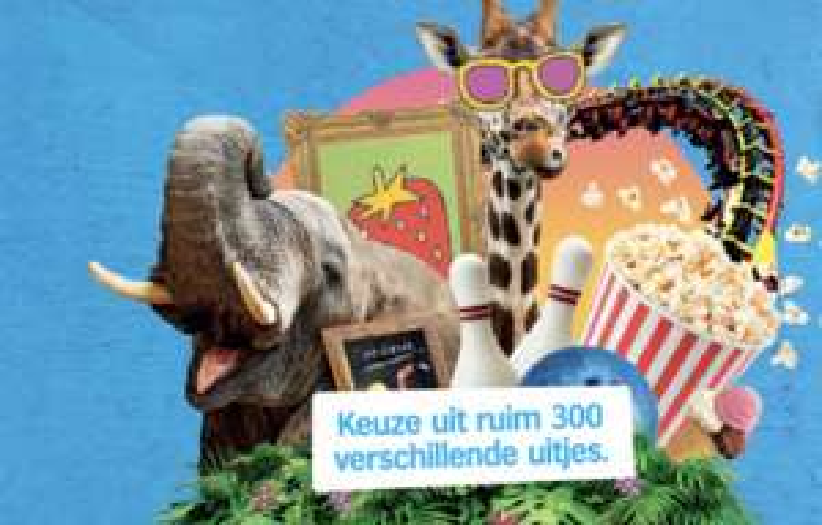AH 2e kaartje gratis op 300 uitjes bij €40,- boodschappen