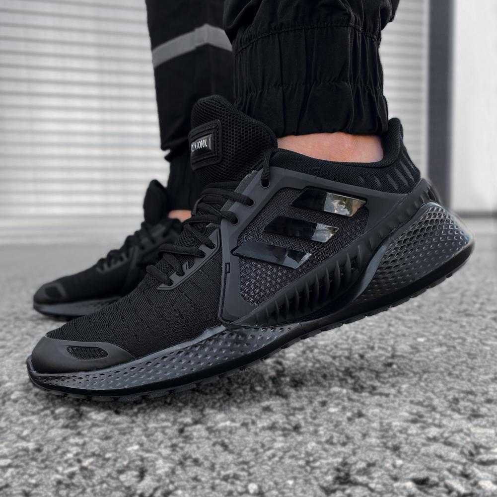 Adidas Climacool Vent Summer.RDY EM schoenen voor €57,57