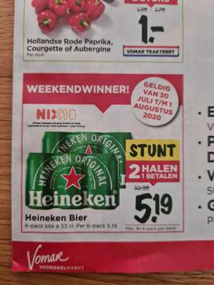 Vomar: Heineken 1 plus 1 of 2e gratis