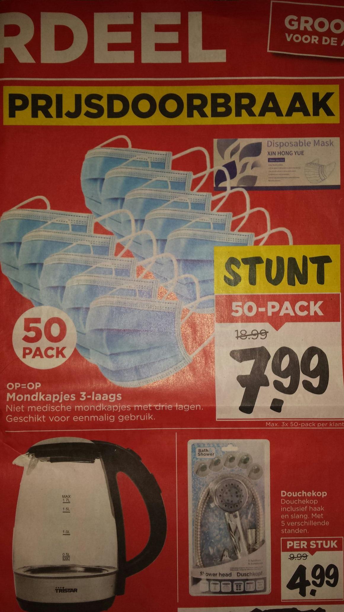 50 mondkapjes, 3 laags voor eenmalig gebruik bij supermarkt Vomar (fysieke winkel).