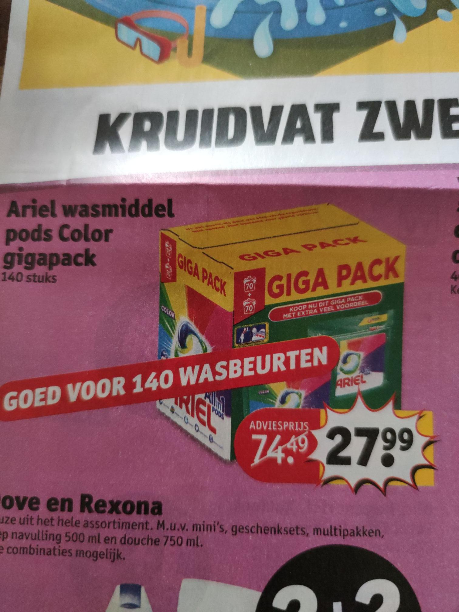 Ariel wasmiddel pods Color giga pack