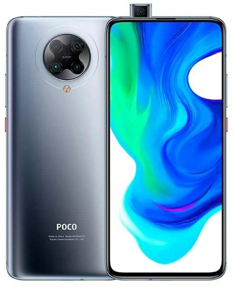 Poco F2 Pro 8GB/256GB (verzending vanuit Spanje)