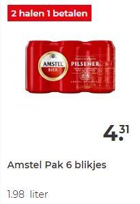 Amstel Bier Blik 12 x 33 cl @ Hoogvliet (€1,09 / liter)