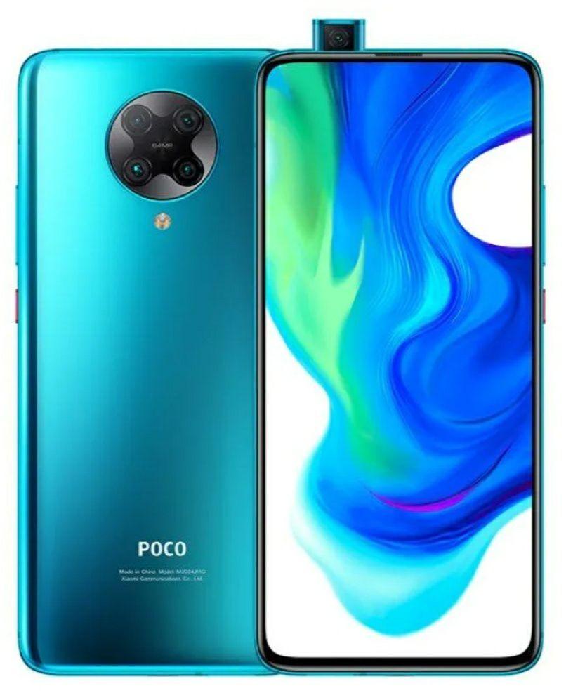 Poco F2 Pro 6GB/128GB @AliExpress