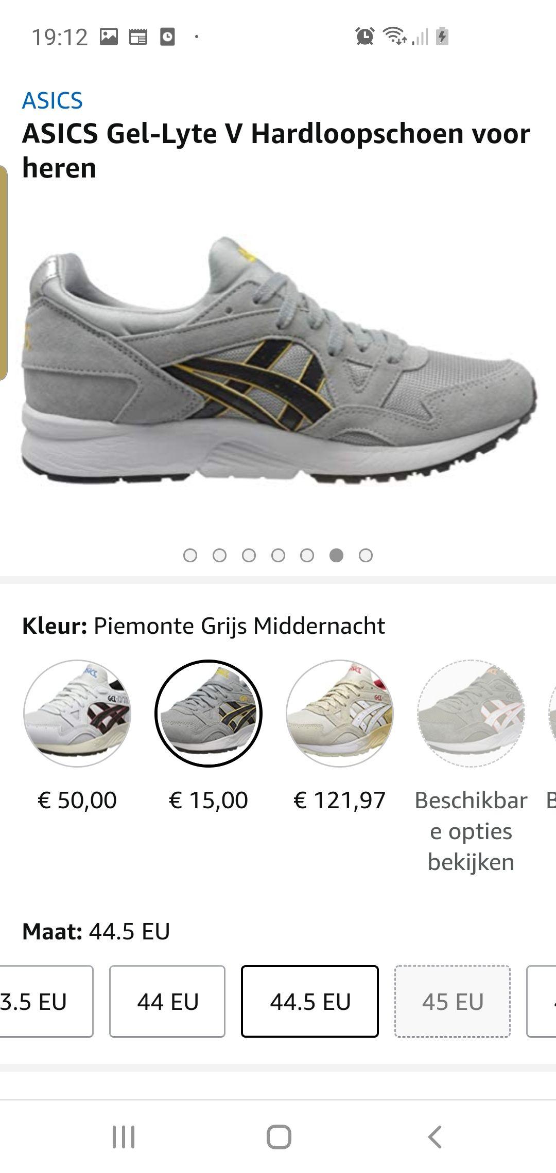 Asic's Gel-Lyte V heren schoenen voor €15 @ Amazon.nl