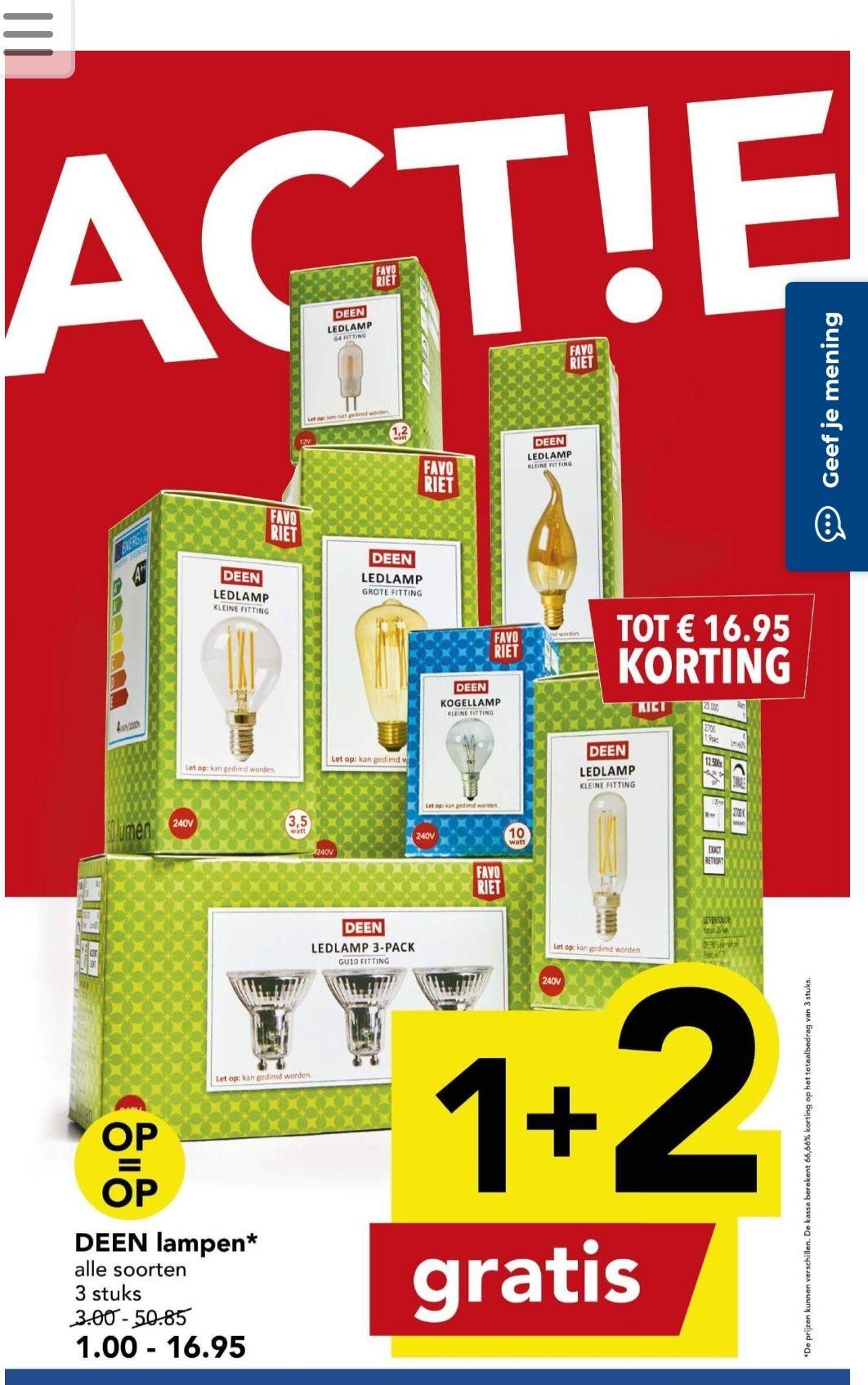 Verlichting 1+2 gratis, Deen huismerk