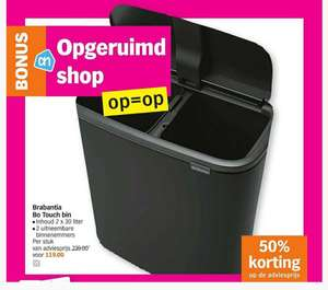 Brabantia Bo Touch Bin Prullenbak (2 x 30 l)