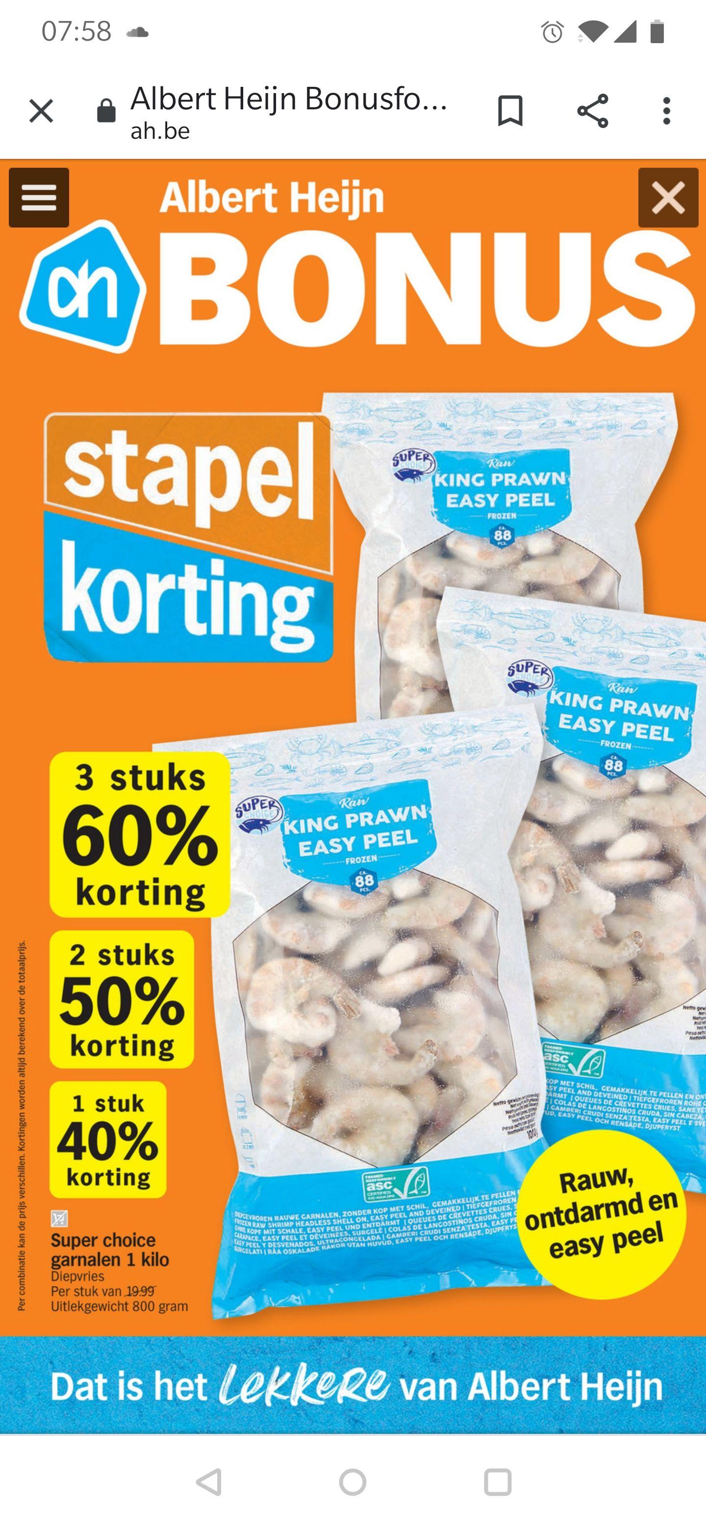 [GRENSDEAL BELGIË] super choice garnalen 1 kilo (vanaf 3 stuks)
