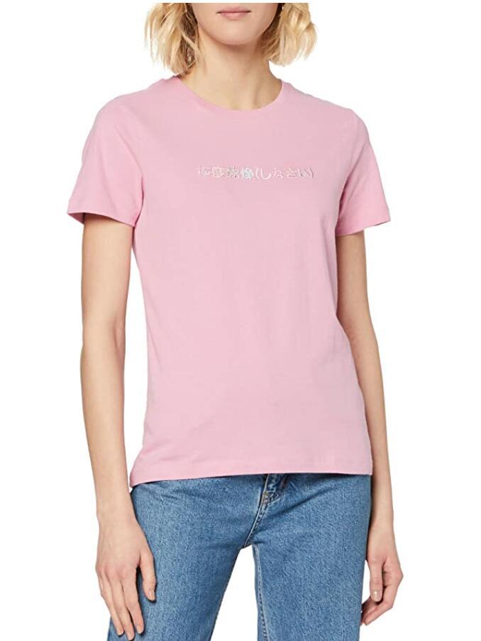 Superdry dames T-shirt met geborduurd logo roze @ Amazon.nl