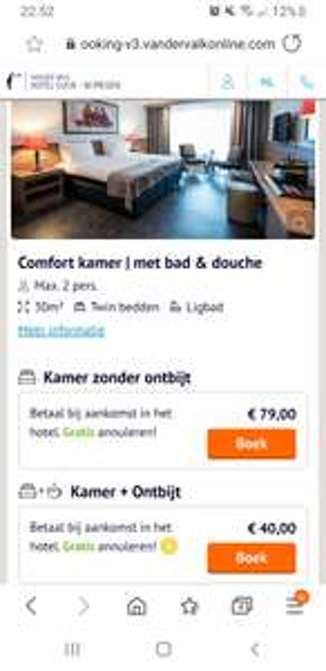 Prijsfout - Van der Valk hotel Cuijk - 40 euro voor overnachting voor 2 personen incl. ontbijt (excl. ontbijt is 2x zo duur!) 27-28 sept
