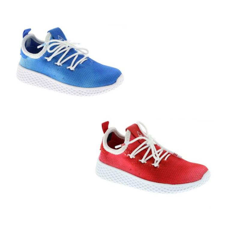adidas Pharrell Williams sneakers [19/20/23 - waren €64,95] @ Kleertjes.com