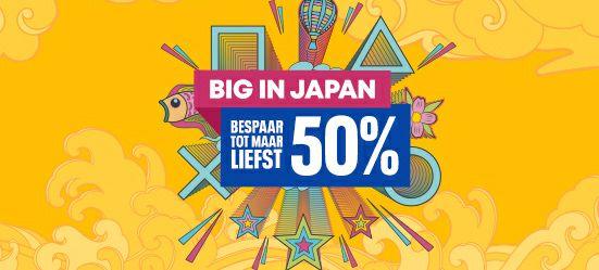 Big in Japan @ PSN Store