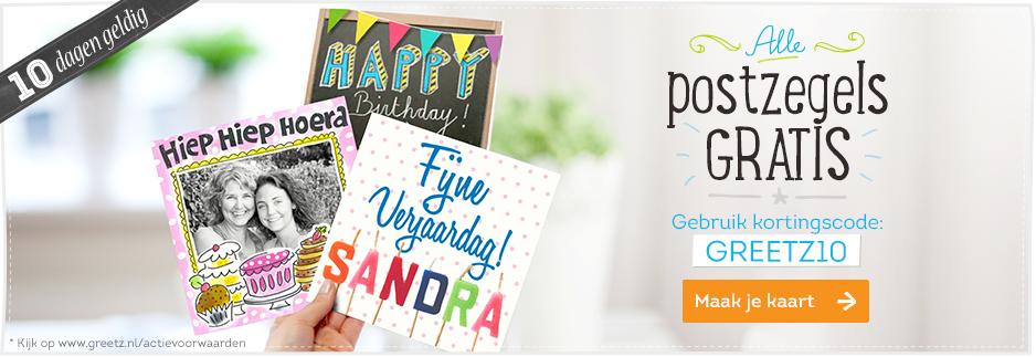 Kortingscode voor gratis postzegels @ Greetz