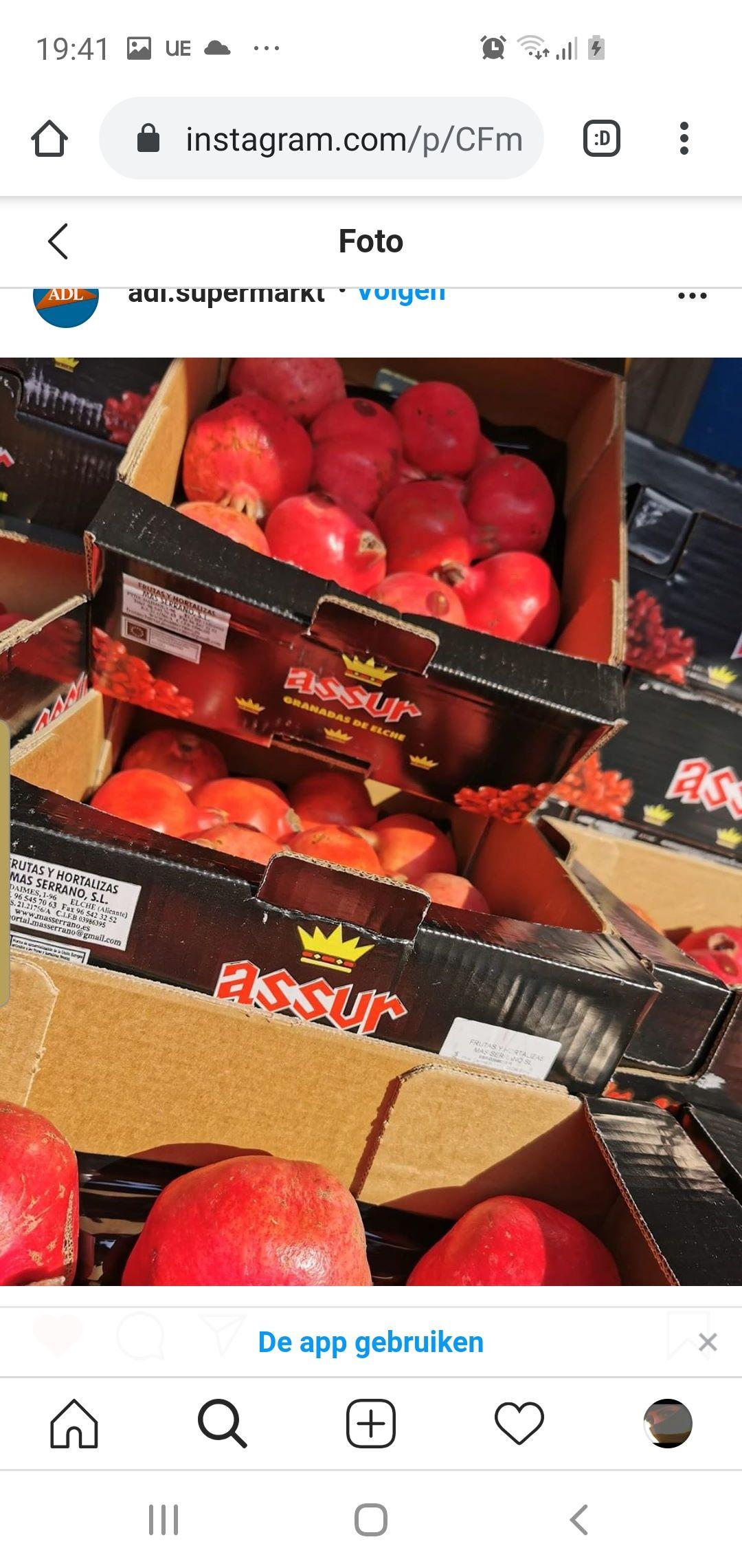 Lokaal adl supermarkt Haarlem Kist granaatappels