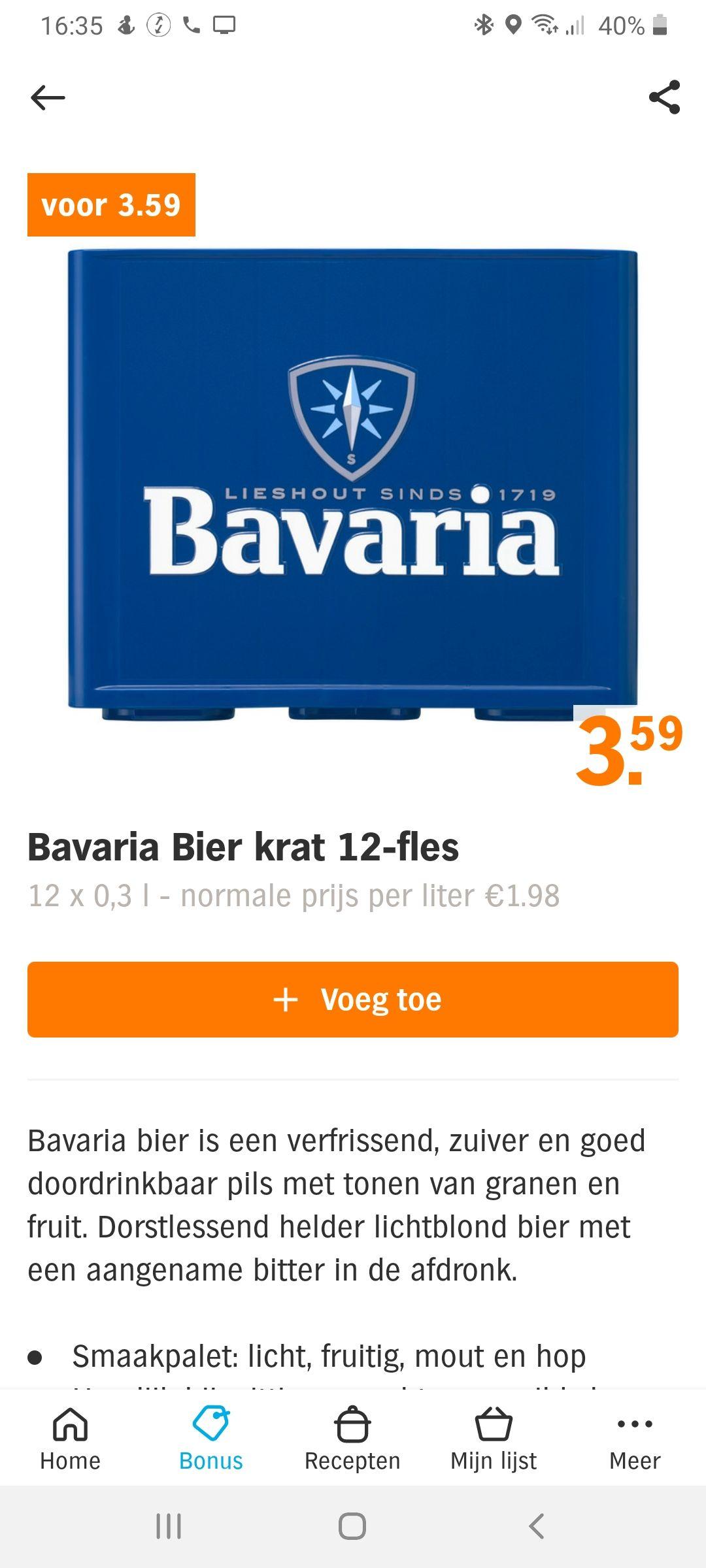 Bavaria bier krat 12 flesjes AH