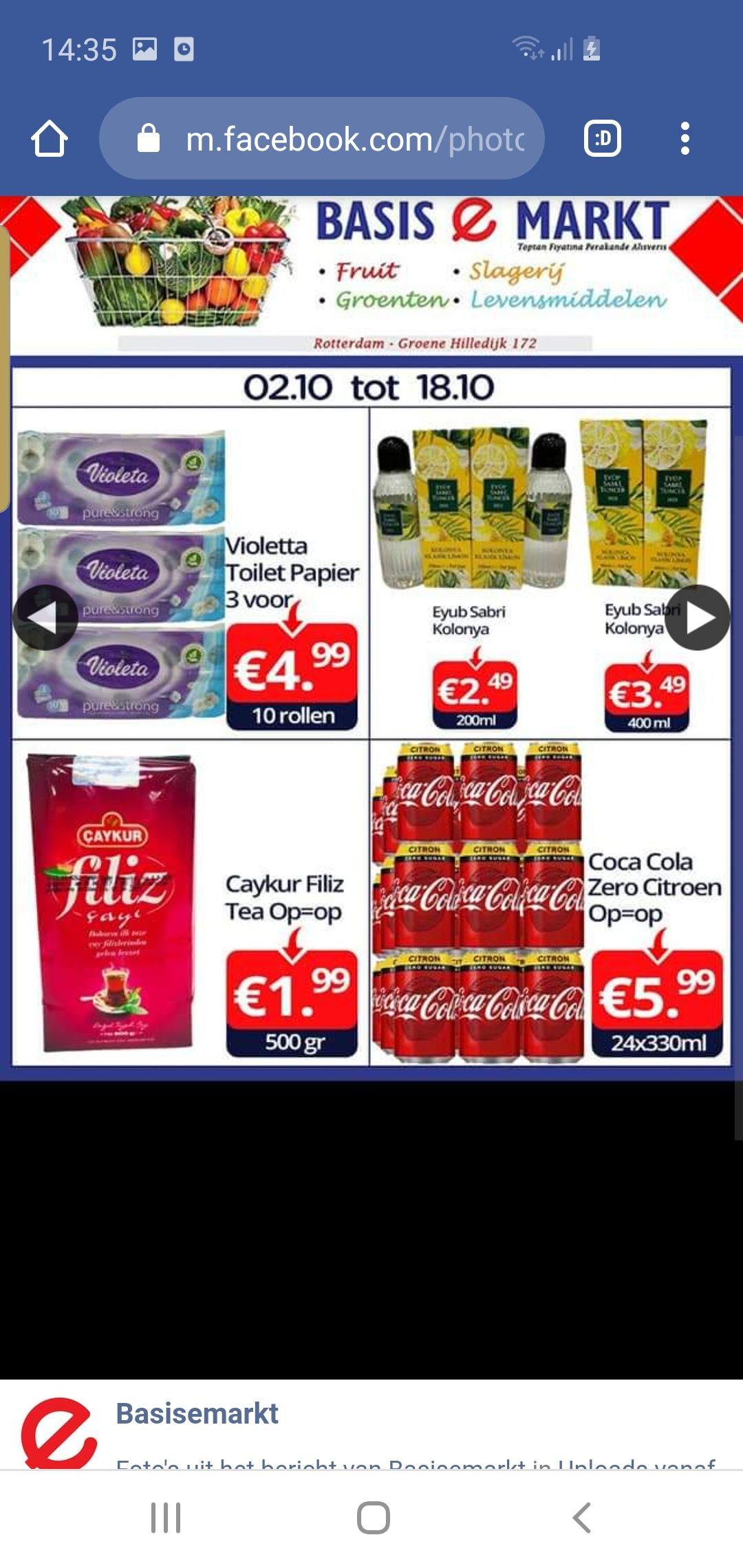 Lokaal rotterdam basis e markt 24 coca cola zero citroen 330ml