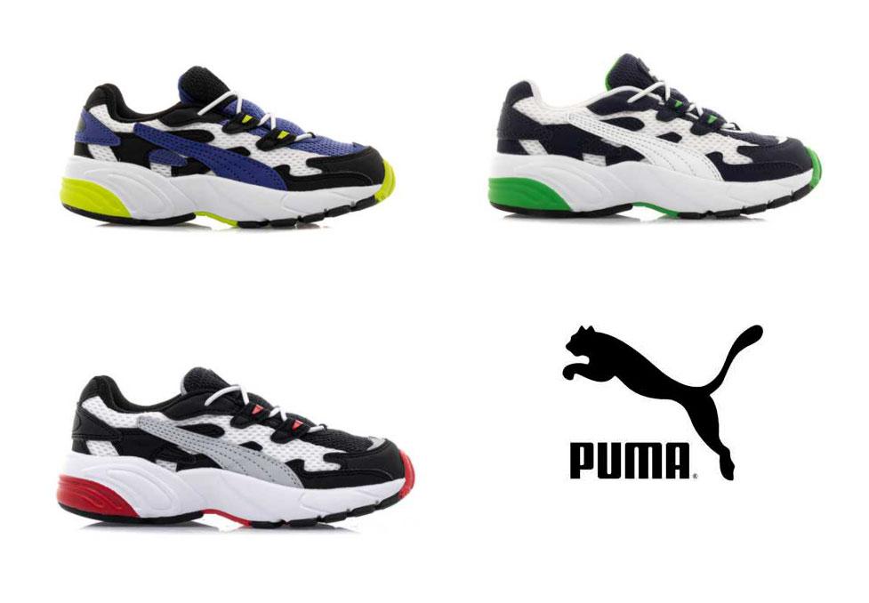 Puma Cell Alien toddler sneakers @ Sneaker Peeker