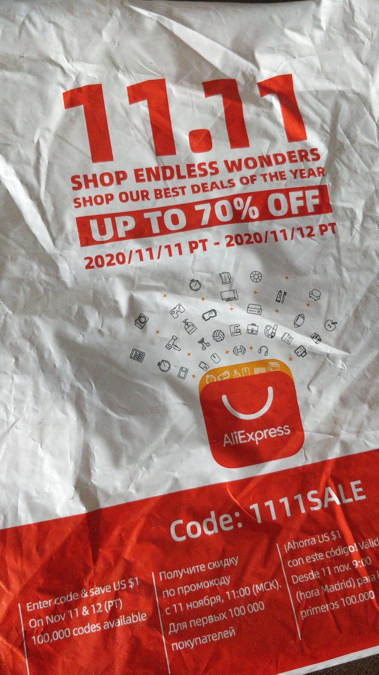 1$ korting bij AliExpress tijdens Singles Day Sale (11.11)