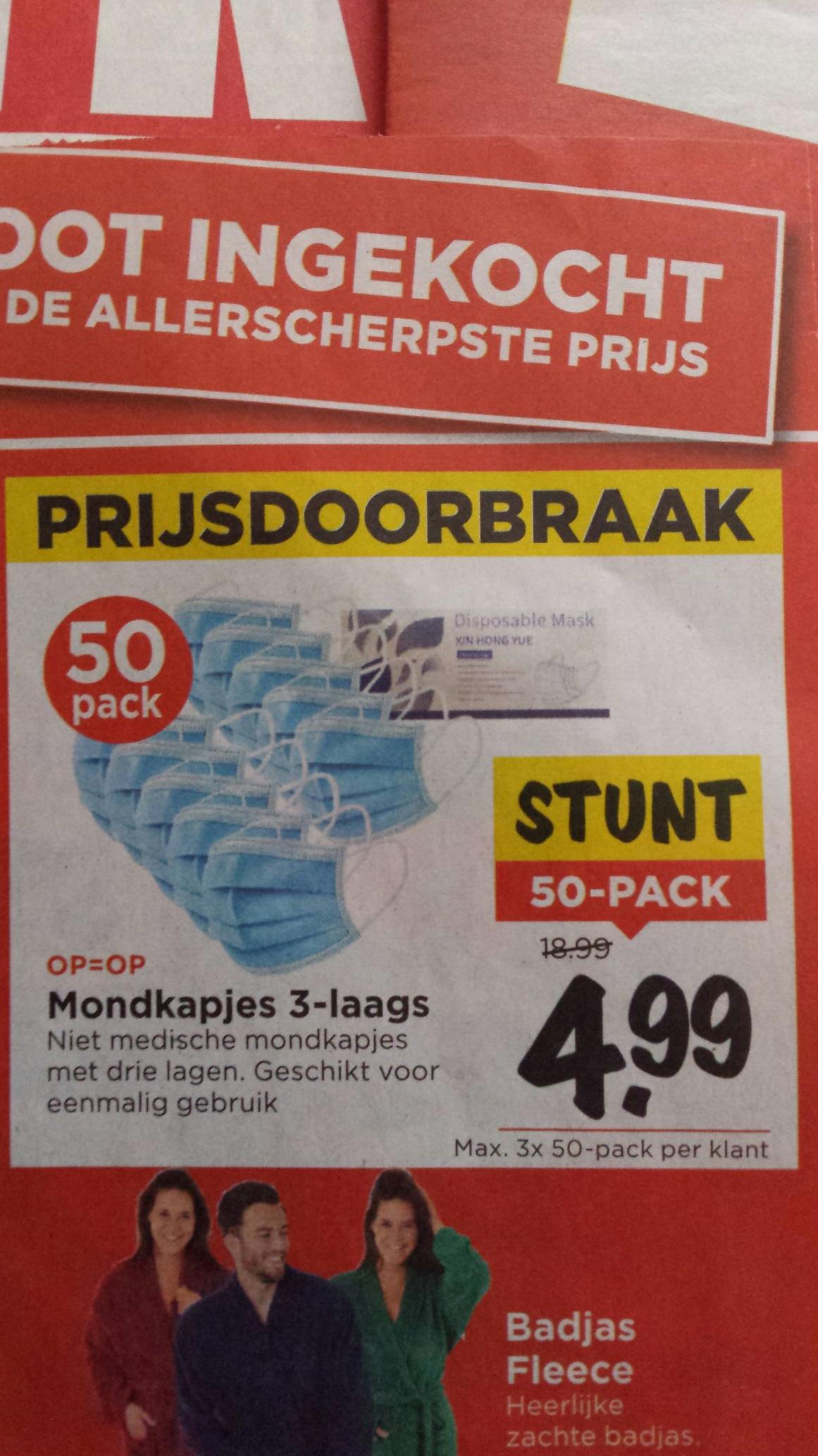 50 mondkapjes voor eenmalig gebruik, alleen diverse fysieke winkels !!!