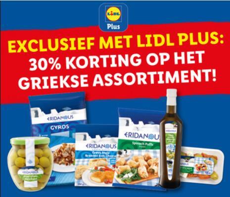 30% korting op het hele Griekse assortiment met de Lidl Plus App bij Lidl