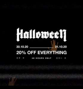 Halloween sale bij sneakerBAAS 20% off