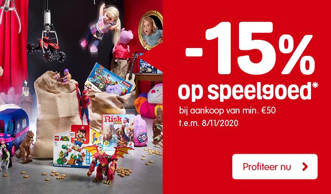 15% korting op speelgoed boven de 50 euro, bijv. LEGO Creator Fiat 500 (10271)