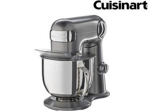 iBood - Cuisinart SM50E Keukenmachine