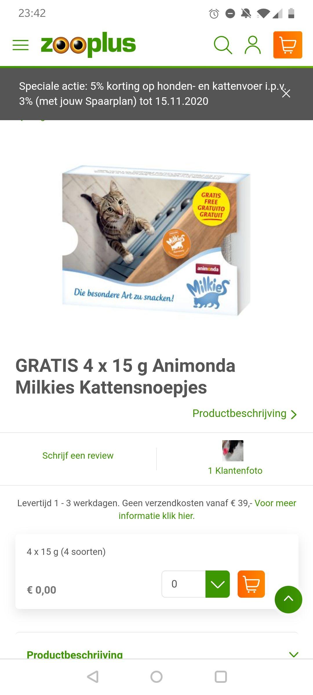 Gratis kattensnoepjes Animonda Milkies