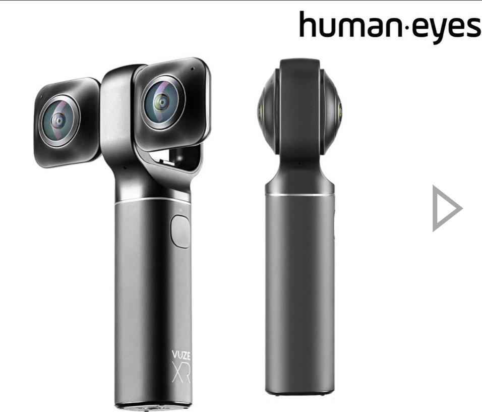 Humaneyes Vuze XR 3D VR & 360° Camera