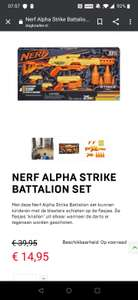 Nerf Alpha Strike Battalion