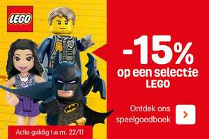 15% korting op Lego city, Friend & Super heroes