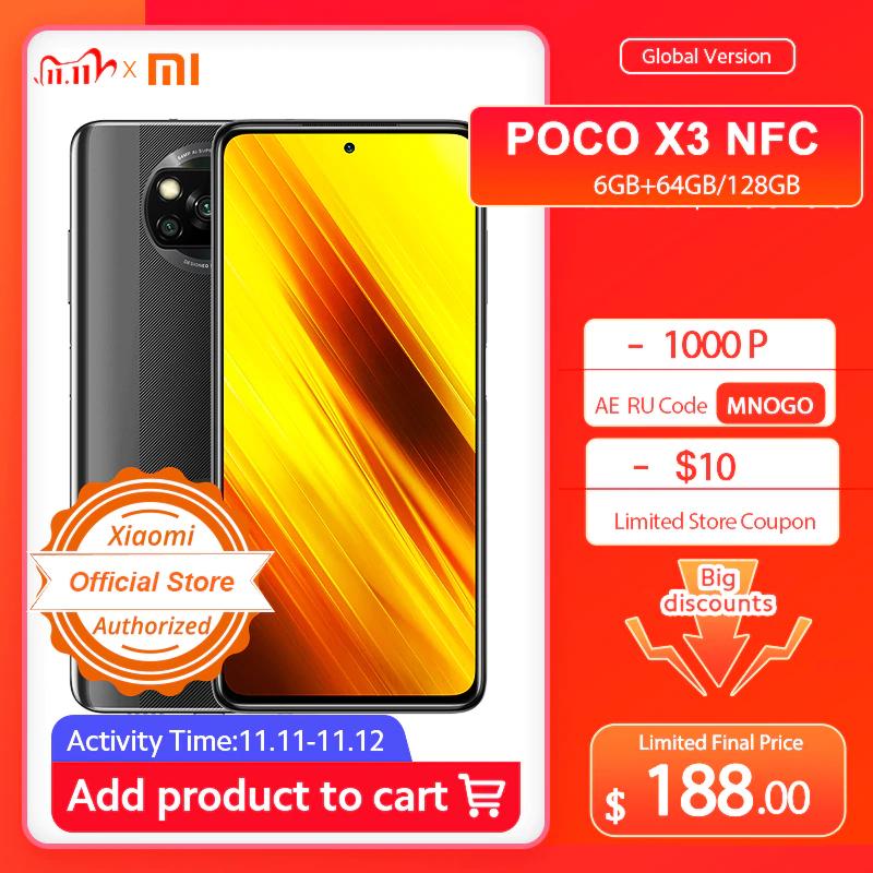 Xiaomi POCO X3 NFC 6GB/64GB 120Hz Snapdragon 732g 5160mAh 30W (geldig vanaf 11 november)