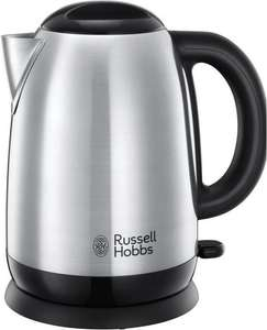 Russell Hobbs Adventure Brushed RVS Waterkoker @ Amazon.nl