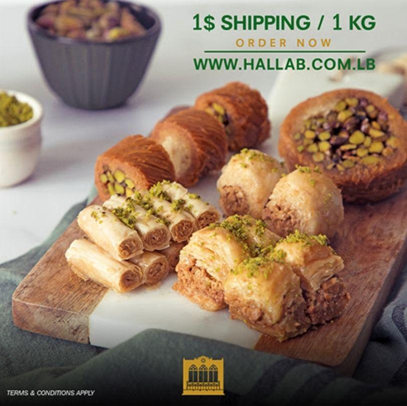 Baklava rechtstreeks uit Libanon voor €27 per kilo met $1 aan porto.