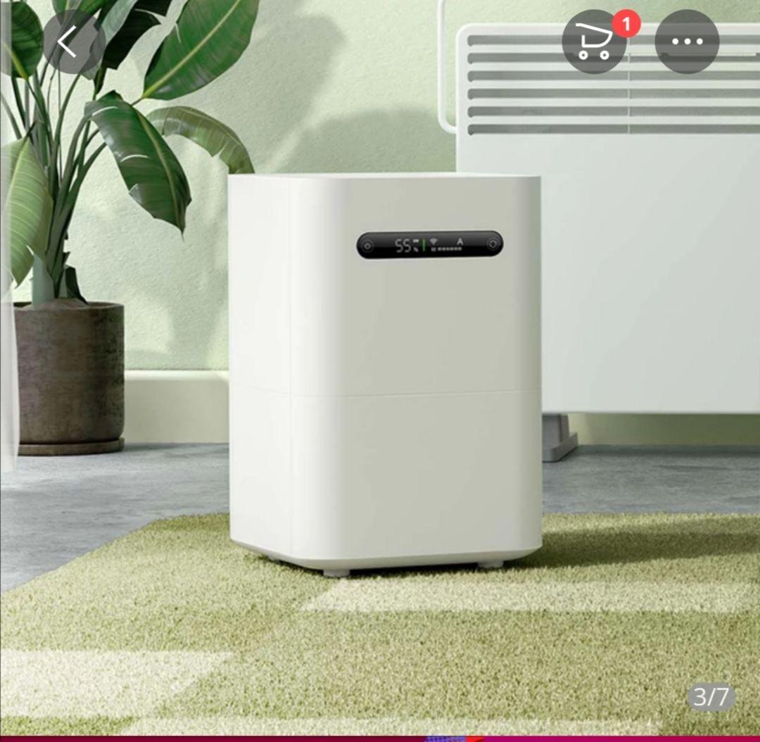 Smartmi 2 Luchtbevochtiger antibacterieel