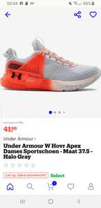 Under armour dames sportschoenen maat 37.5