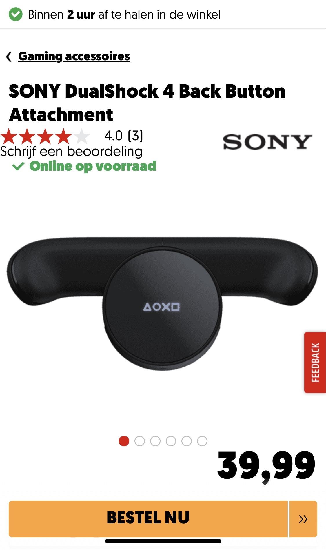 Sony Dualshock 4 Back Button