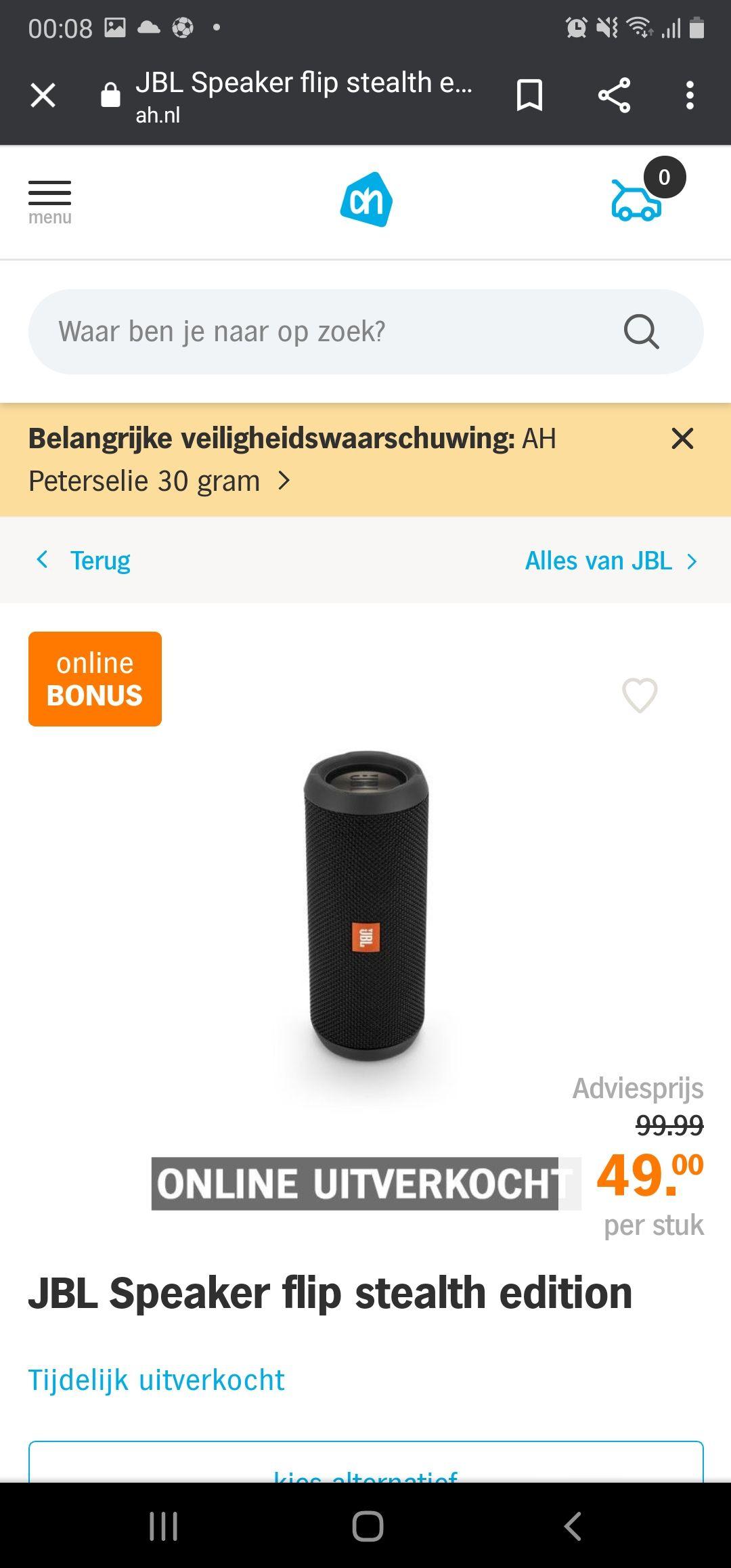 JBL Speaker flip stealth edition