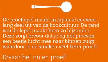 Gratis  Japanse Proeflepel (t.w.v. €9,95) @ Unilever Foodsolutions