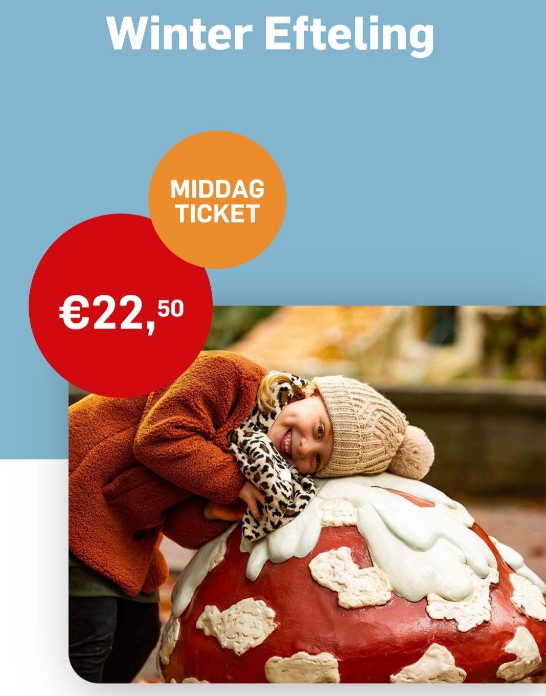Midweek Middagticket Efteling €22,50