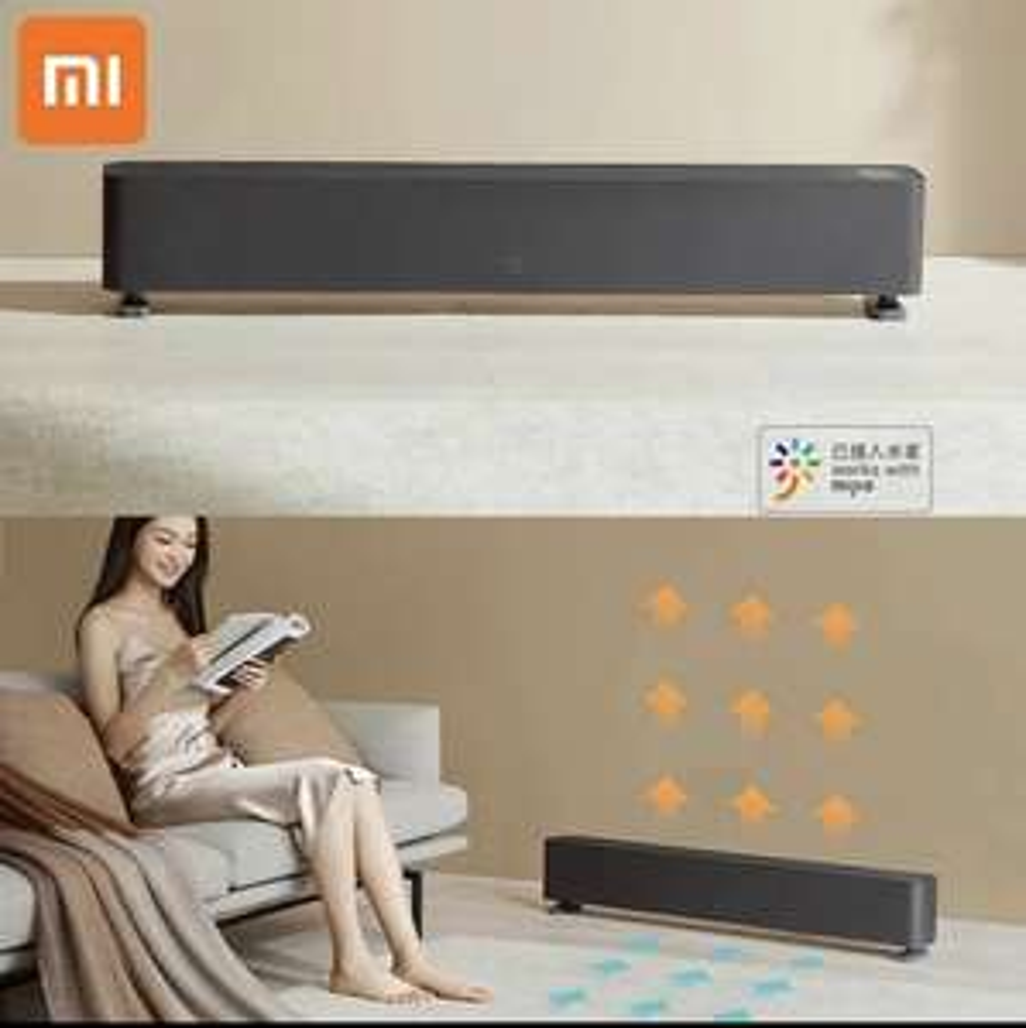 Xiaomi Mijia Baseboard Heater 1S