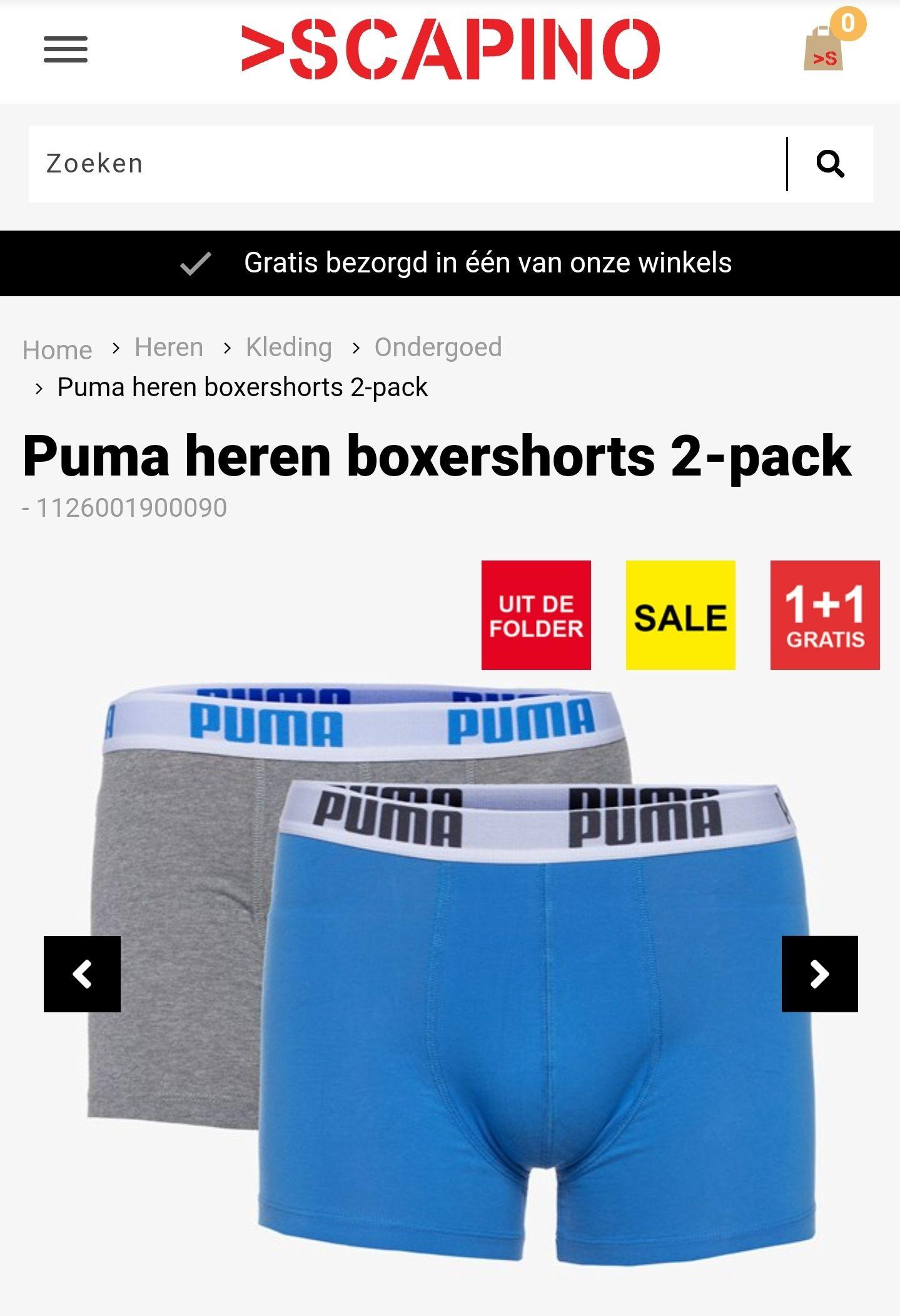 Puma boxershorts 1+1 gratis