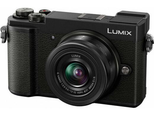 Panasonic Lumix DC-GX9 + 2 lenzen (12-32mm & 35-100mm) bij Ibood voor €799,95