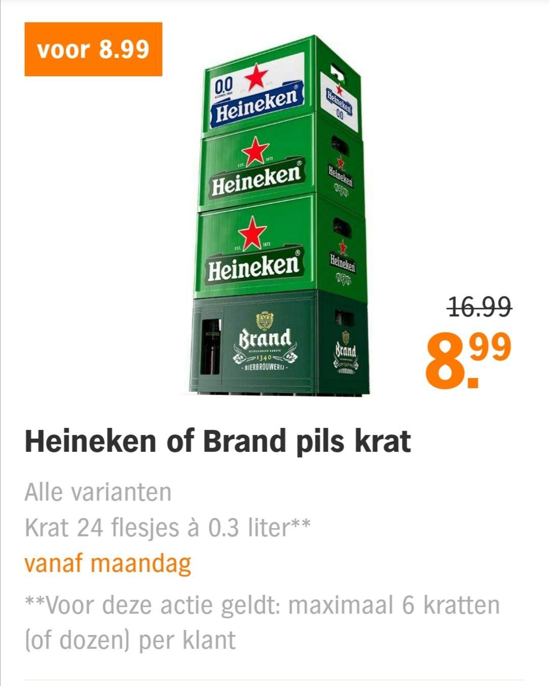 Krat Heineken of Brand @AH