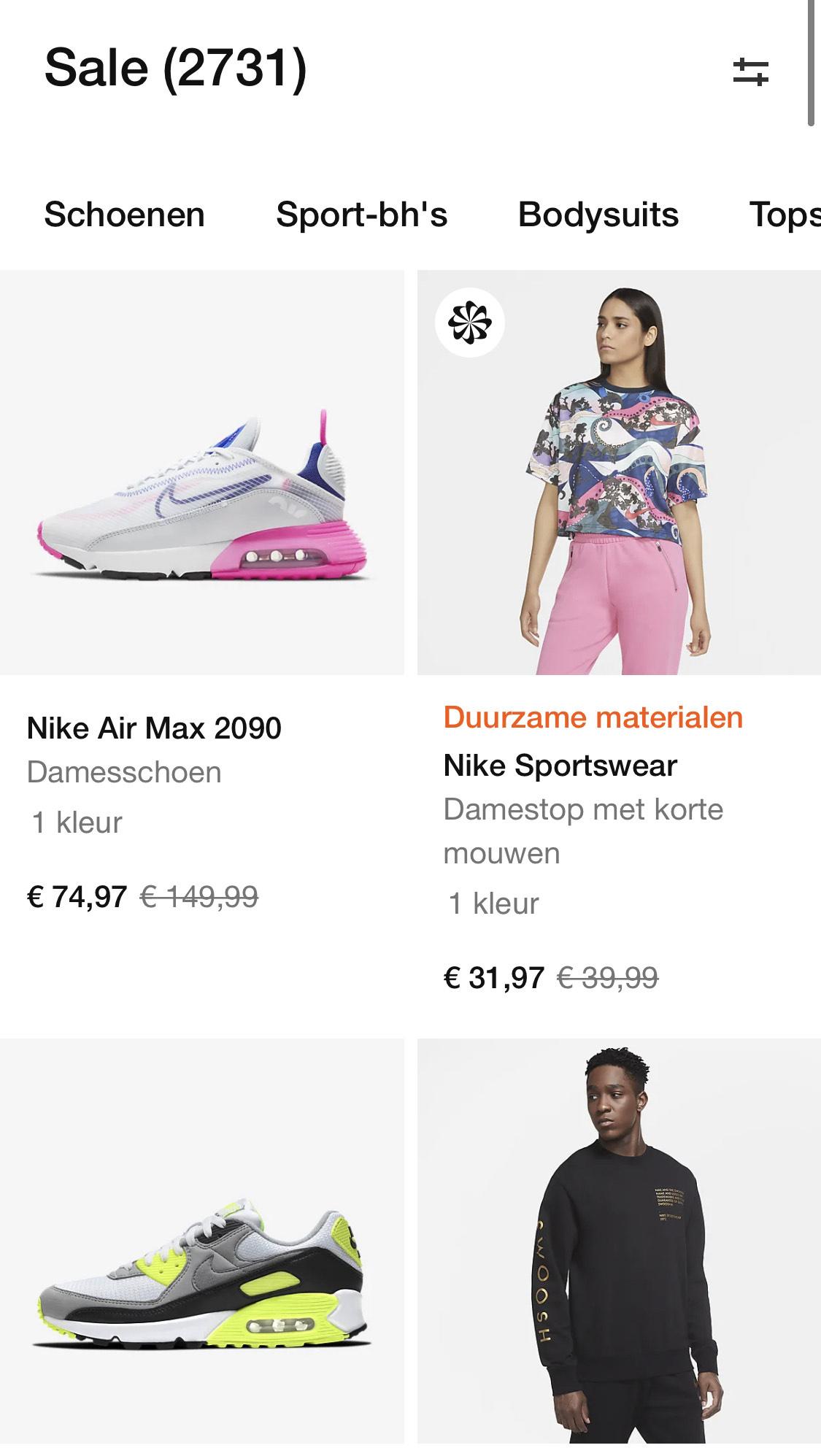 Nike - End of season sale, korting tot 50%